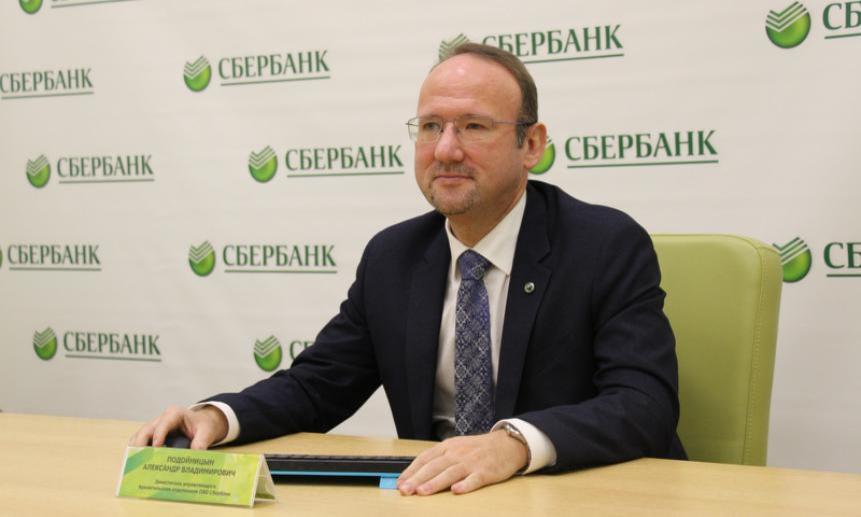 Александр Подойницын.